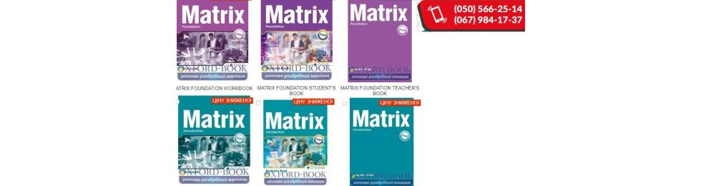 Matrix Foundation