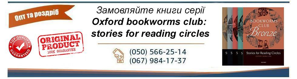 Oxford bookworms club: stories for reading circles