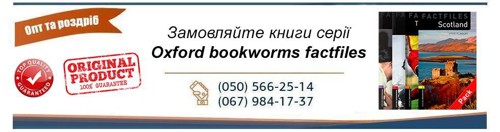 Oxford bookworms factfiles