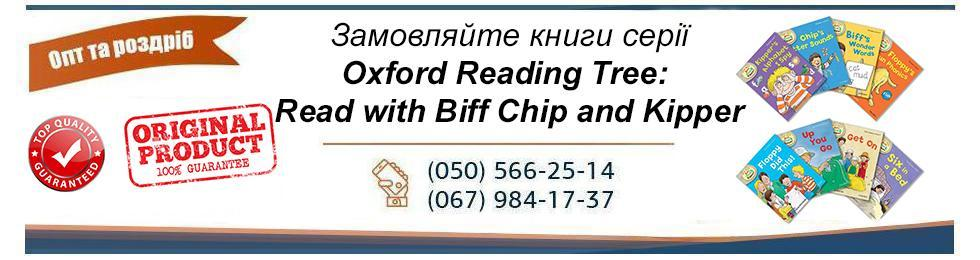 Oxford Reading Tree: Read with Biff  Chip and Kipper