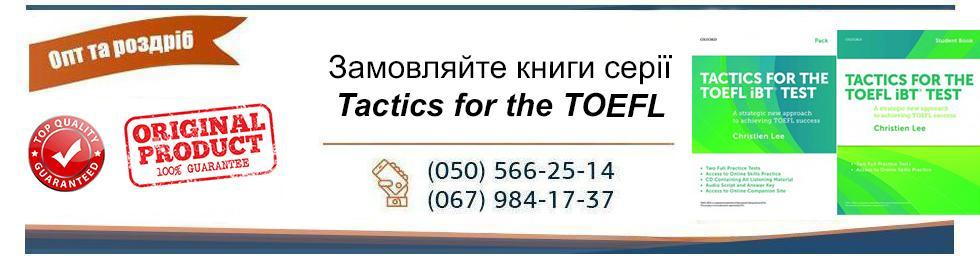 Tactics for the TOEFL