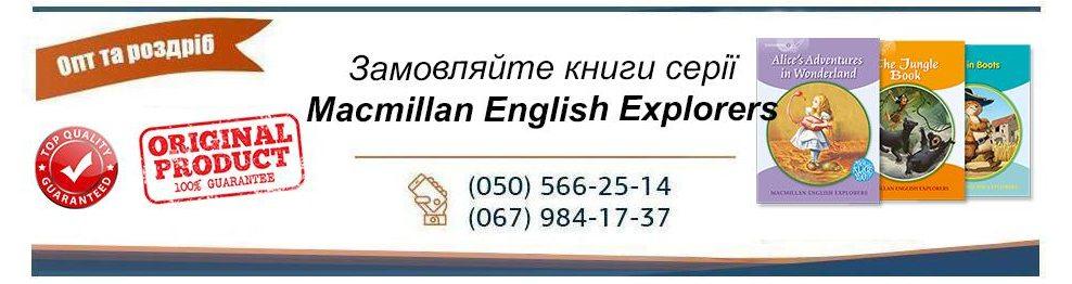 Macmillan English Explorers