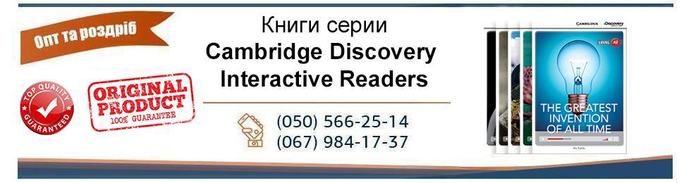 Cambridge Discovery Interactive Readers