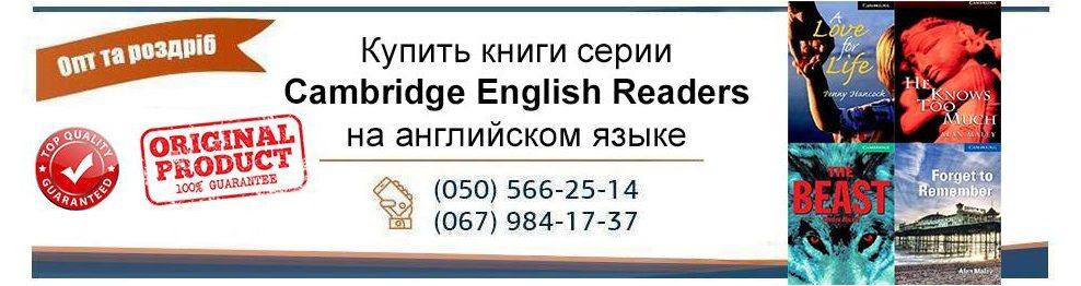 Cambridge English Readers