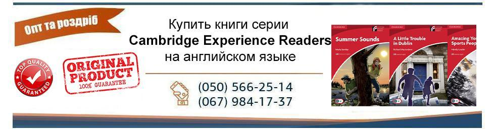 Cambridge Experience Readers