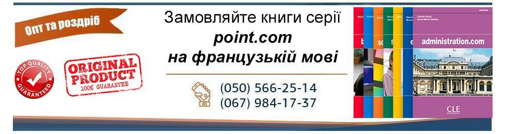 point.com
