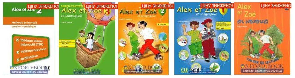 alex et zoe 1-2-3-4