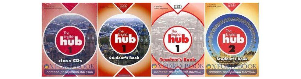 english hub