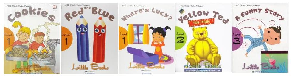 litle books