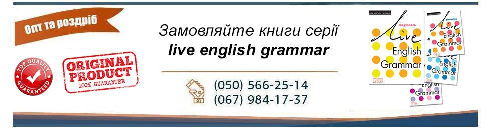 live english grammar