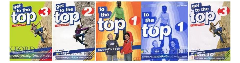 Get to the top 1-2-3
