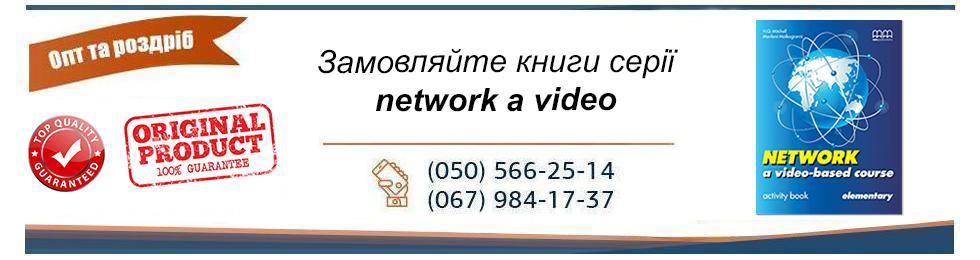 network a video- based course