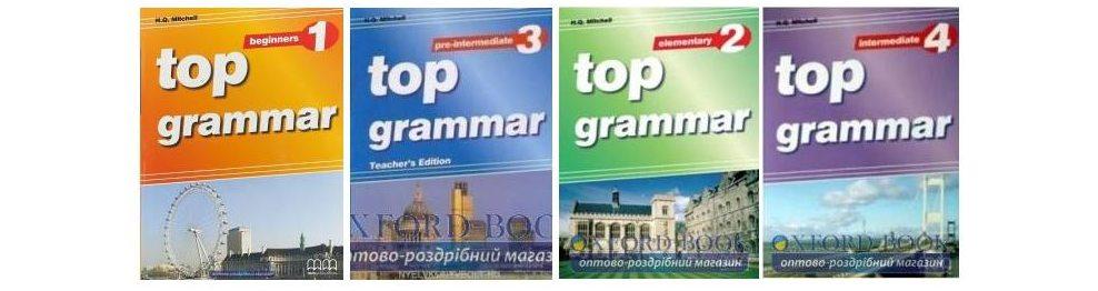 top grammar 1-2-3-4