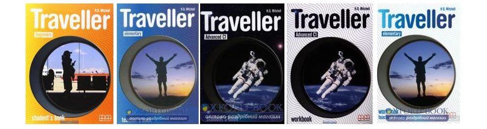 traveller a2 b1 b2 c1