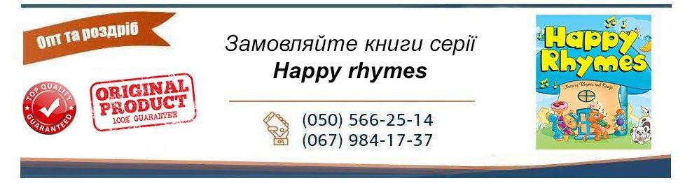 Happy rhymes