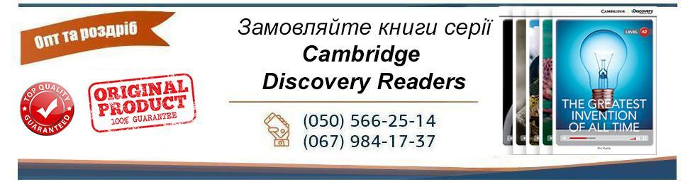 Cambridge Young Readers