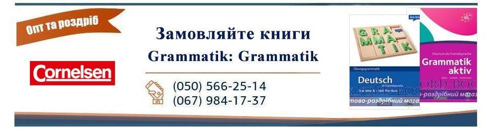 Grammatik: Grammatik