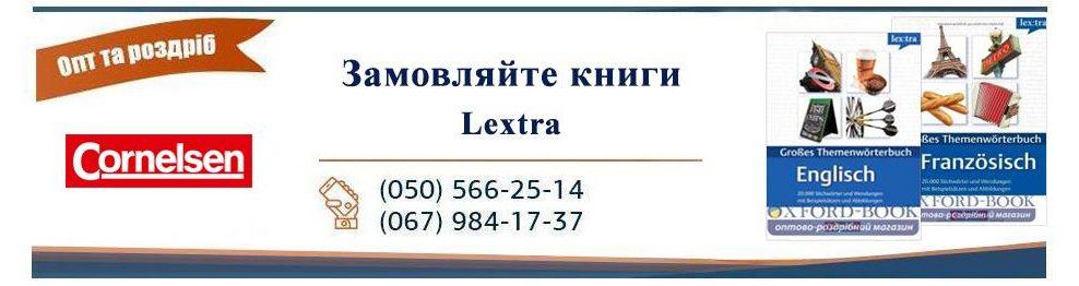 Lextra
