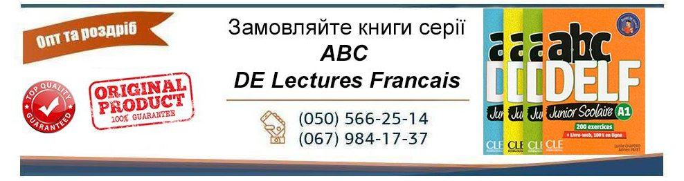 ABC DELectures Francais