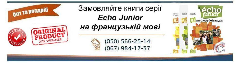 Echo junior a1 a2 b1 b2