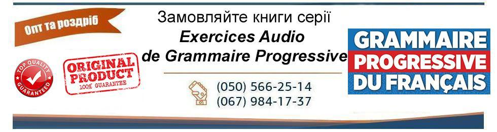 Exercices Audio de Grammaire Progressive
