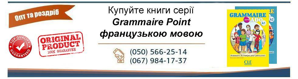 Grammaire Point