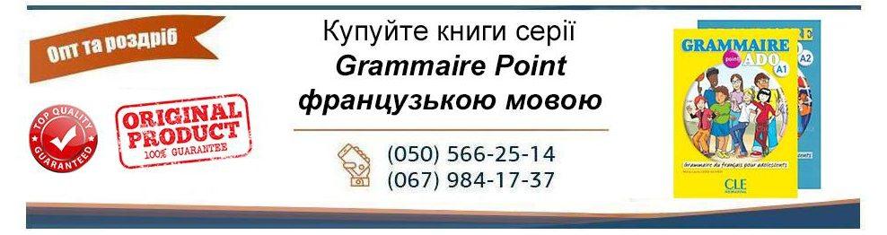 Grammaire Point
