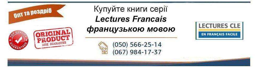 Lectures Francais