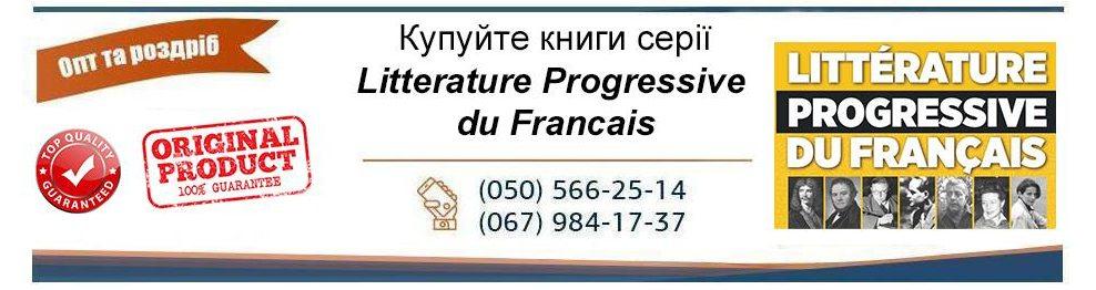 Litterature Progressive du Francais