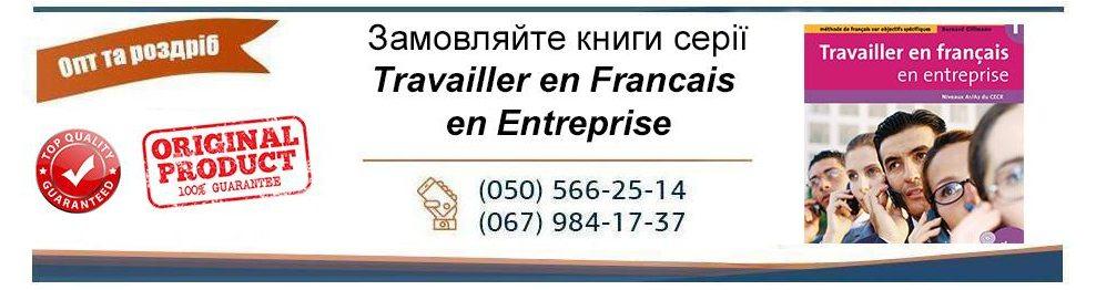 Travailler en Francais en Entreprise