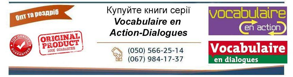 Vocabulaire en Action-Dialogues