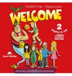 Welcome 2 Class CD (SET 3)