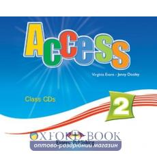 Access 2 Class CD (of 4)