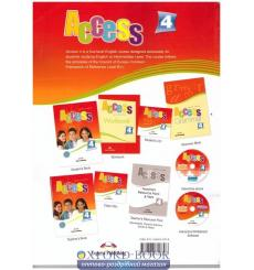 Access 4 Student`s Book with ieBook
