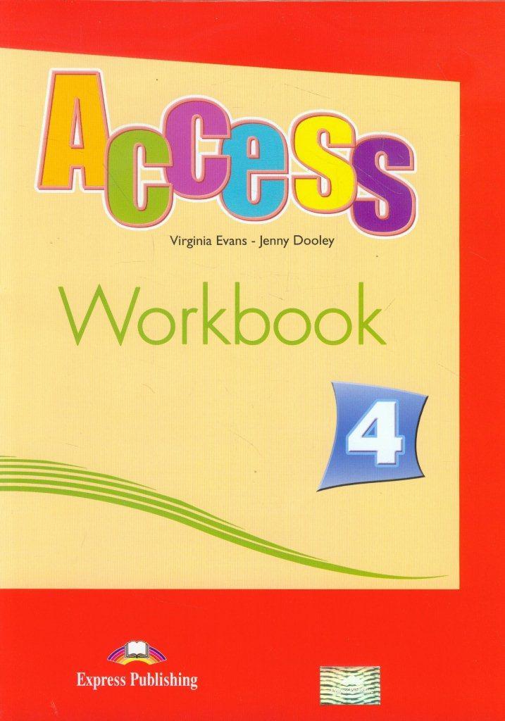 Гдз По Access 2
