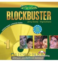 Blockbuster 1 DVD ROM