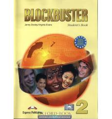 Blockbuster 2 Student`s Book