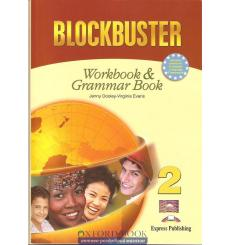 Blockbuster 2 Workbook & Grammar Book