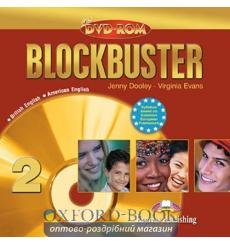 Blockbuster 2 DVD ROM