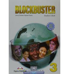 Blockbuster 3 Student`s Book