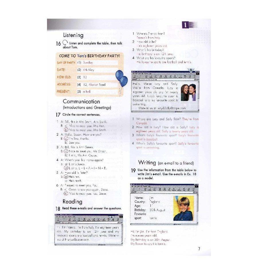Click on 1 workbook книга