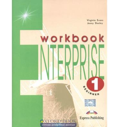 решебник workbook enterprise 1 beginner