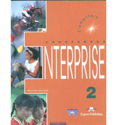 гдз английский enterprise 2