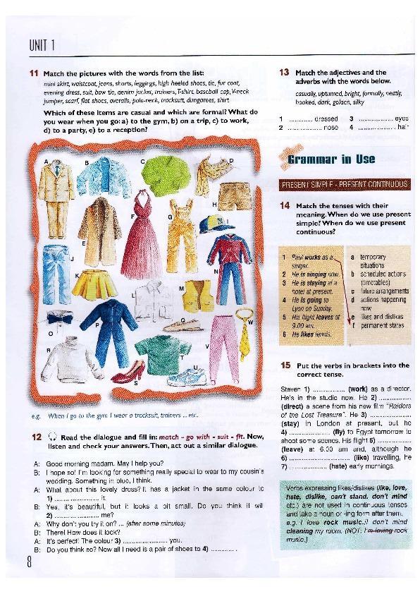 Решебник По Интерпрайсу 3 Coursebook