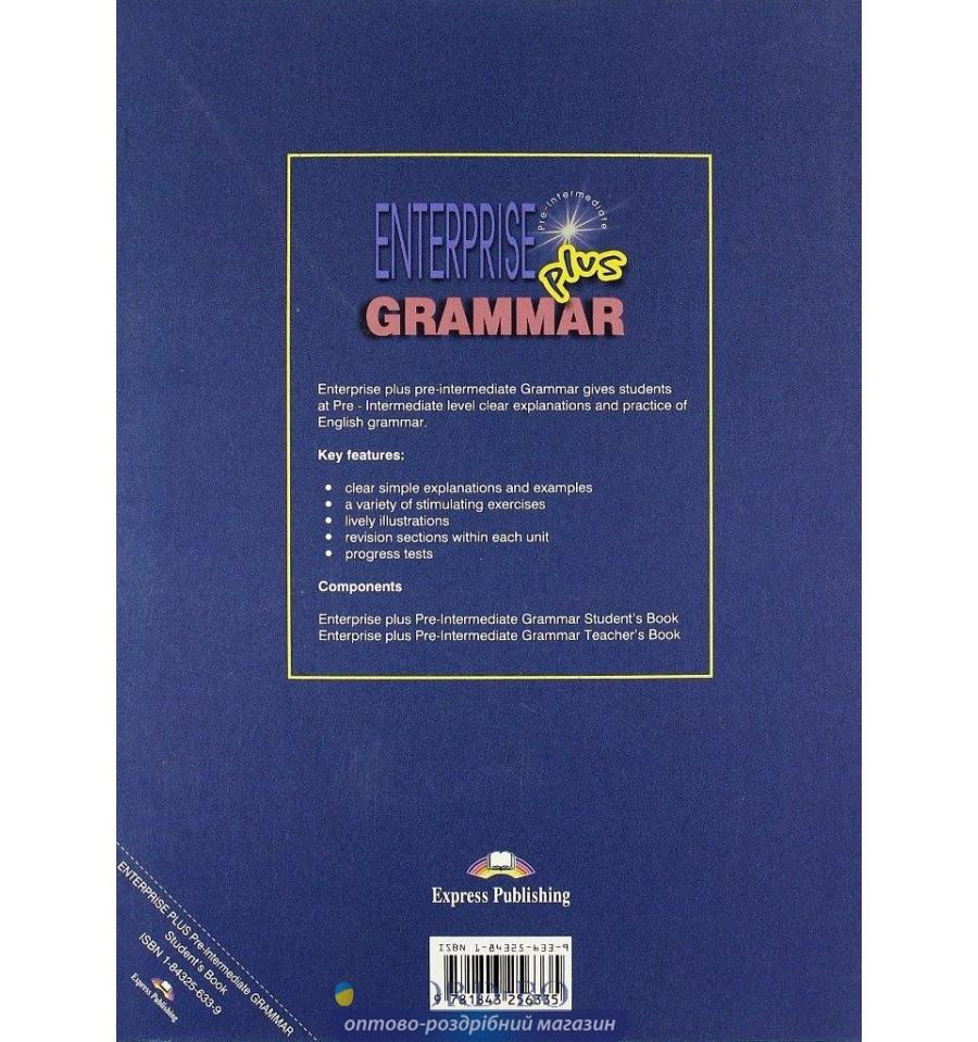Гдз Для Enterprise 2 Grammar