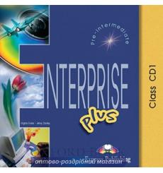 Enterprise Plus Class Audio CDs (Set of 5)