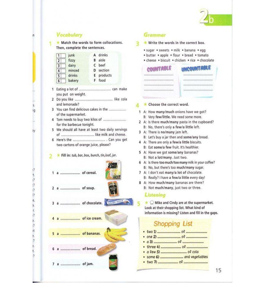 3 book pdf teachers blockbuster