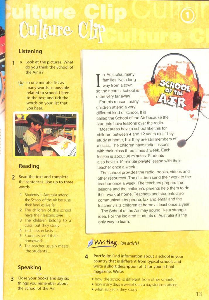 Гдз На Учебник Upstream Elementary