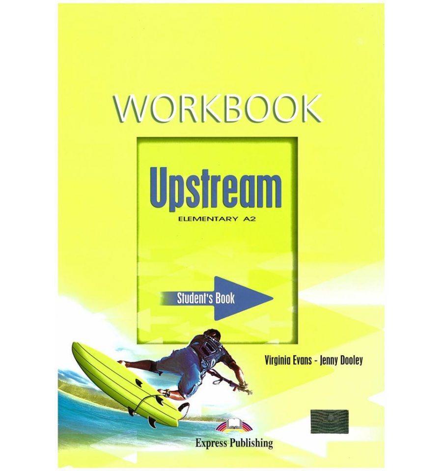 Studying Workbooks: Купить оптом в Украине