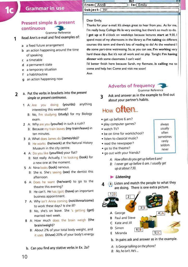 Students онлайн гдз pre-intermediate b1 book ответы upstream